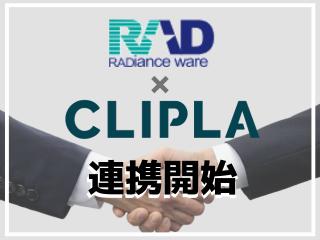 clipla-rad-320x240