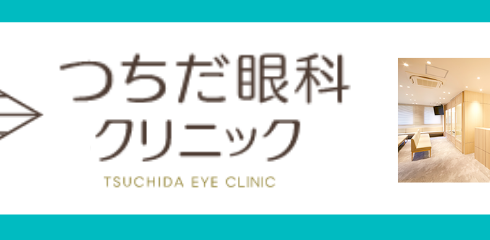 tsuchida-eyeclinic