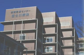 fujikawa-hospital