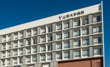 yamanashi-university hospital