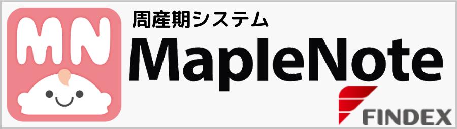 MapleNote