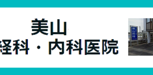 miyama_750×240