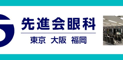 senshinkai_750×240