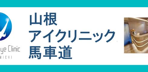 yamaneai_750×240