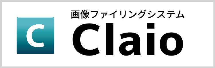 Claop-2