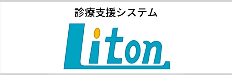 Liton-2