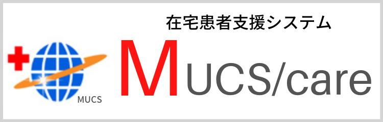 MUCS care-2