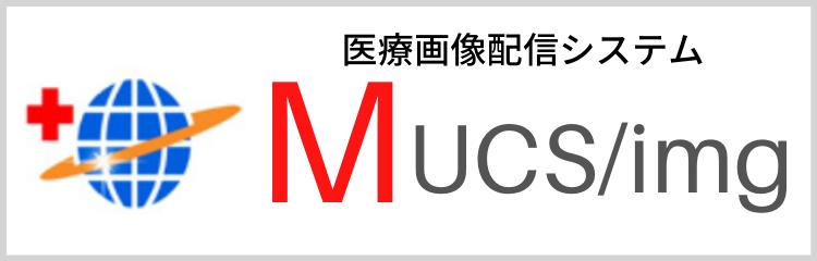 MUCS img-2