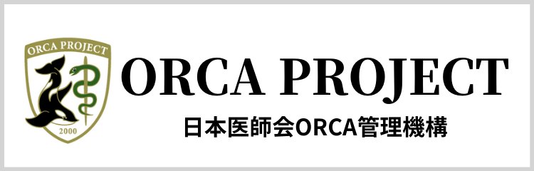 ORCA PROJECT-2