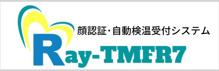 Ray-TMFR7-2