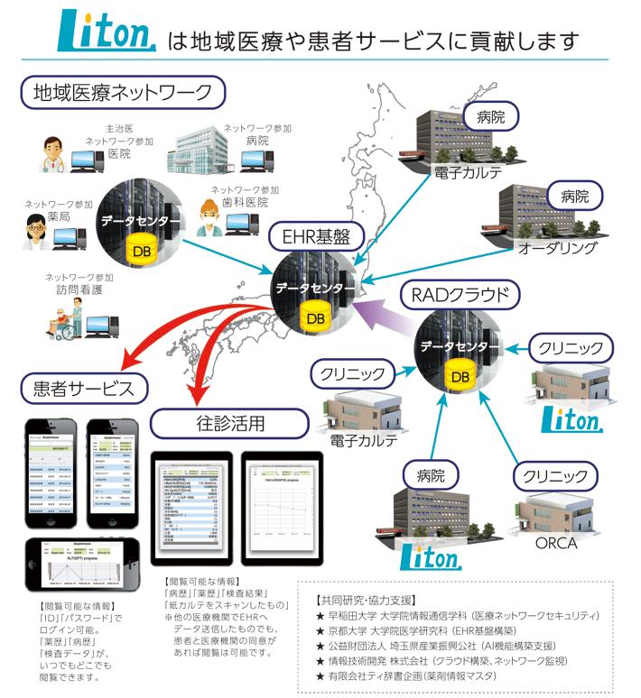 manga1_03
