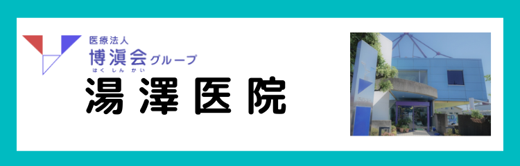 3719hakushinkai-yuzaw
