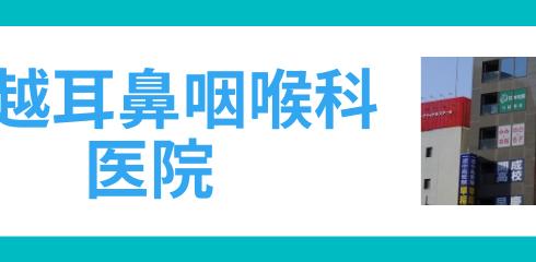 3471kawagoe-ent