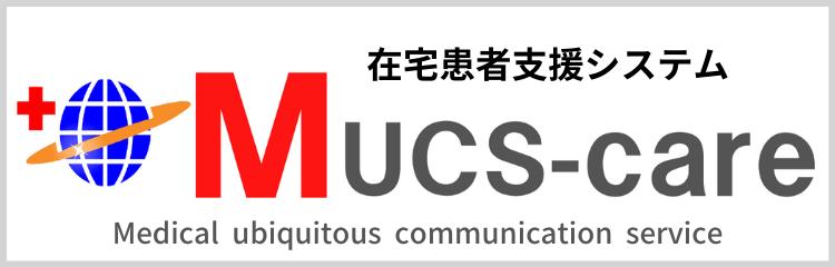 Mucs/care