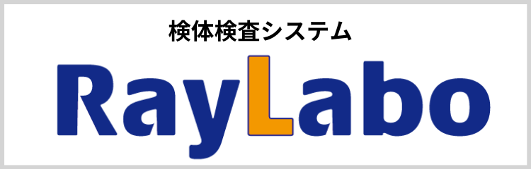 raylabo