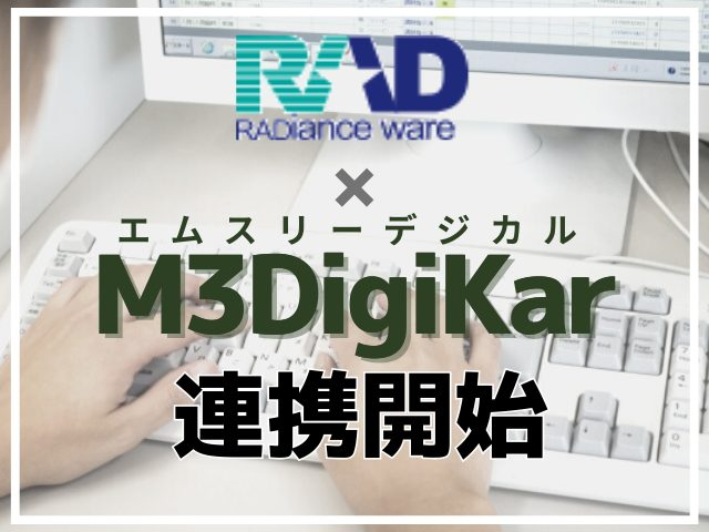 m3digikar_eyecatch