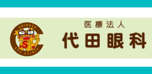 3448shirotaganka