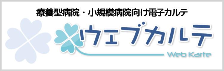 webkarte_waku