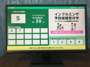 machimiru-image