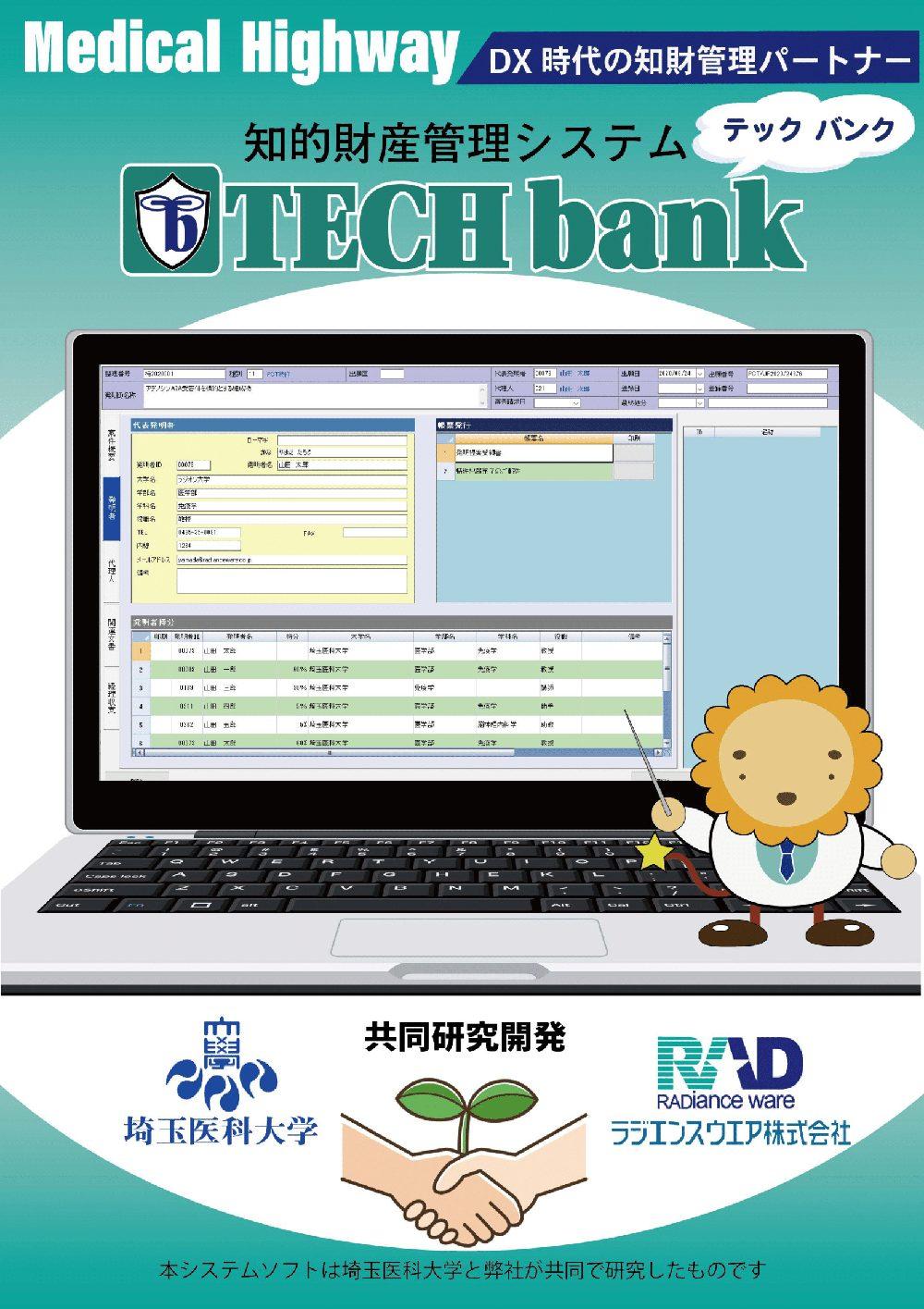 TECKBank-Flyer01_